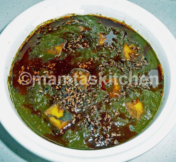 Mamta S Kitchen Palak Paneer Saag Spinach And Paneer Cheese Curry